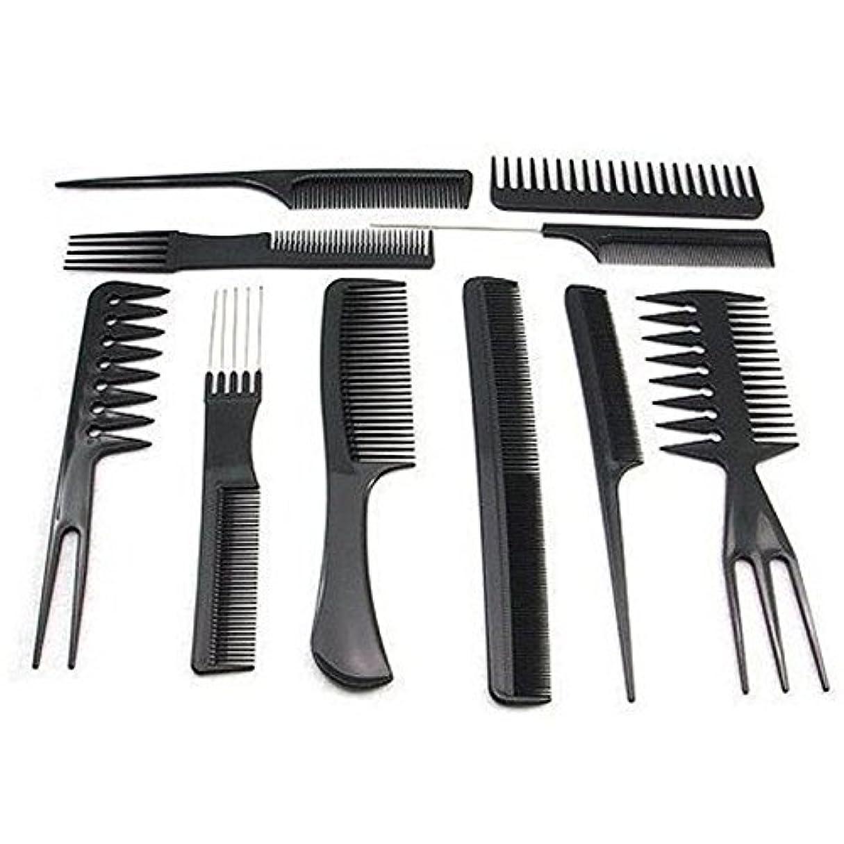 工夫するヒューム抜け目がないVi.yo ヘアブラシ ヘアコーム 髪櫛 プラスチック 理髪道具 美髪セット 10本セット ブラック