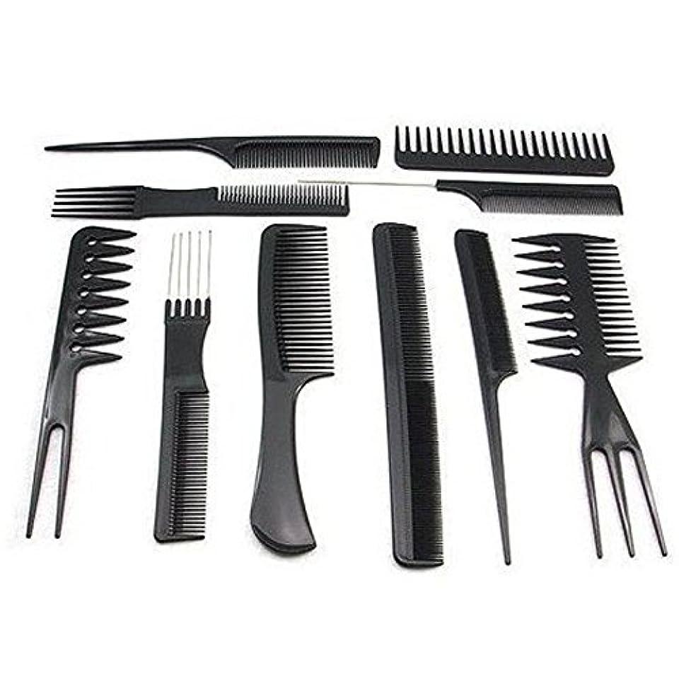 権利を与えるシフトエピソードVi.yo ヘアブラシ ヘアコーム 髪櫛 プラスチック 理髪道具 美髪セット 10本セット ブラック