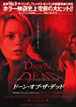 Best dawn of the dead movie poster 2004 Reviews