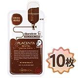 【正規品】メディヒール プラセンタ リバイタル エッセンシャル マスク EX 10枚 / Mediheal Placenta Revital Essential Mask 10sheet