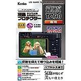 Kenko 液晶保護フィルム 液晶プロテクター Panasonic LUMIX TZ90用 KLP-PATZ90