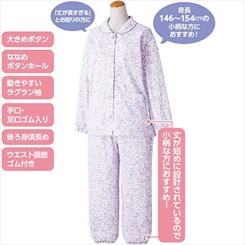 ケアファッション『大きめボタンプチサイズパジャマ』