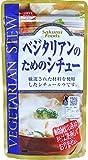 桜井食品 ベジタリアンのためのシチュー 120g