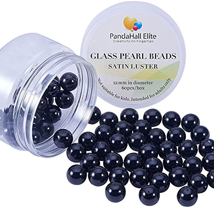 PandaHall Elite About 60 Pcs 12mm Tiny Satin Luster Glass Pearl Bead Round Loose Spacer Beads for Jewelry Making Black