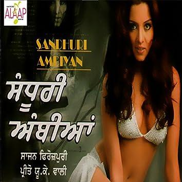Sandhuri Ambiyan