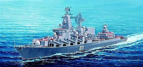 Trumpeter 04519 Modellbausatz Varyag Russian Navy
