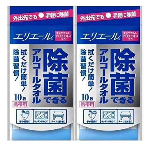 大王製紙 エリエール 除菌できるアルコールタオル 携帯用 袋10枚 [9215]
