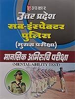Uttar Pradesh Sub-Inspector Police Manshik Abhiruchi Pariksha