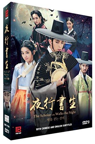 The Scholar Who Walks the Night (Korean Drama w. English Sub, All Region DVD)