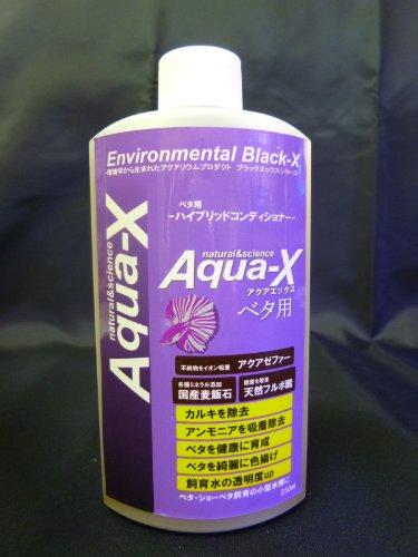ビーブラスト (B-blast) アクアエックス ベタ用 250ml
