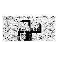 東京卍リベンジャーズ タオル 佐野万次郎 東京卍會 バスタオル 人気アニメ ビーチタオル 大判 瞬間吸水 柔らか 速乾 軽量 ふわふわ 旅行用タオル 肌触り抜群 子供 男女兼用 四季通用 70*140cm 80*160cm (2,70*140cm)