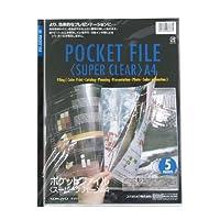 コクヨ ポケットファイル スーパークリヤー A4 5ポケット ラ-PT1 Japan