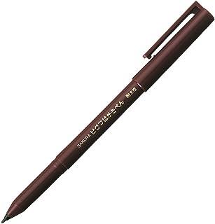 قلم حبر بصبغة ساكورا، بيغما هاجاكيبين، أسود (SDKHagaki#49)