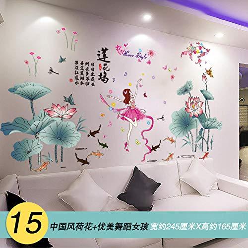 3D tridimensional pegatinas de pared pegatinas decoraciones creativas papel pintado autoadhesivo murales de pared-15 estilo chino lotus + hermosa bailarina_Extra grande
