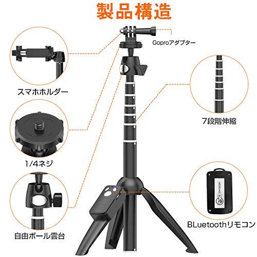 XXZU自撮り棒ミニ三脚セルカ棒アクションカメラgopro三脚スマホ三脚スタンド7段階伸縮ビデオカメラボール雲台360°回転iPhoneAndroidGoprohero7hero6hero5musonなどサポート