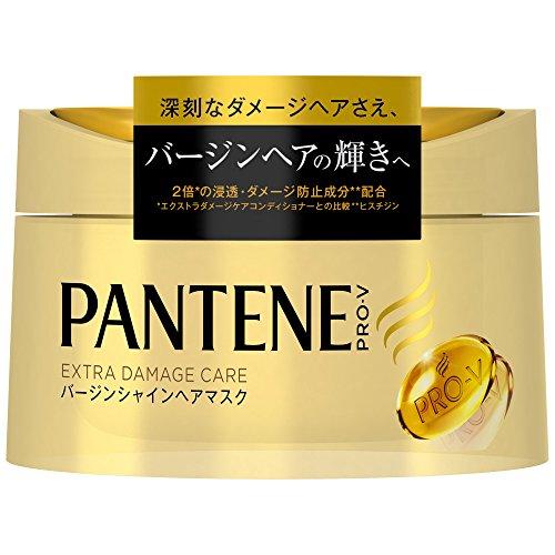 PANTENE CLINICARE(パンテーンクリニケア) 髪のうねり・くせ用 ヘアマスク