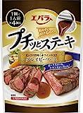 エバラ プチッとステーキ グレイビーソース (21g×4個) ×4袋