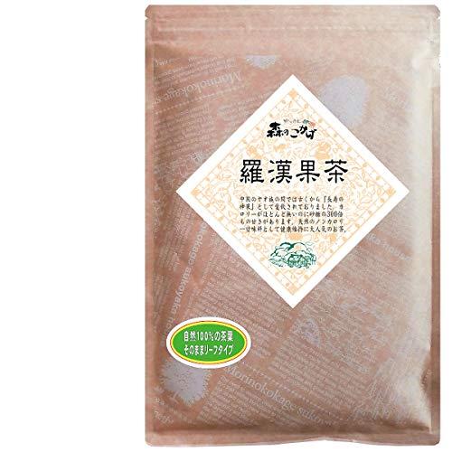 【Pick up!】 森のこかげ 羅漢果茶100%(100g)