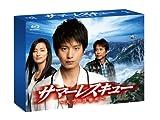 サマーレスキュー~天空の診療所~ Blu-ray BOX[Blu-ray/ブルーレイ]