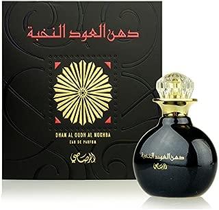 Rasasi Dhan Al Oudh Nokhba EDP - Eau De Parfum 40 ML (1.3 oz)