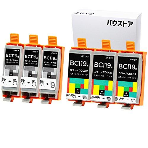 Canon BCI-19 6個 互換インクカートリッジ【バウストア】