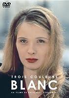トリコロール/白の愛 [DVD]