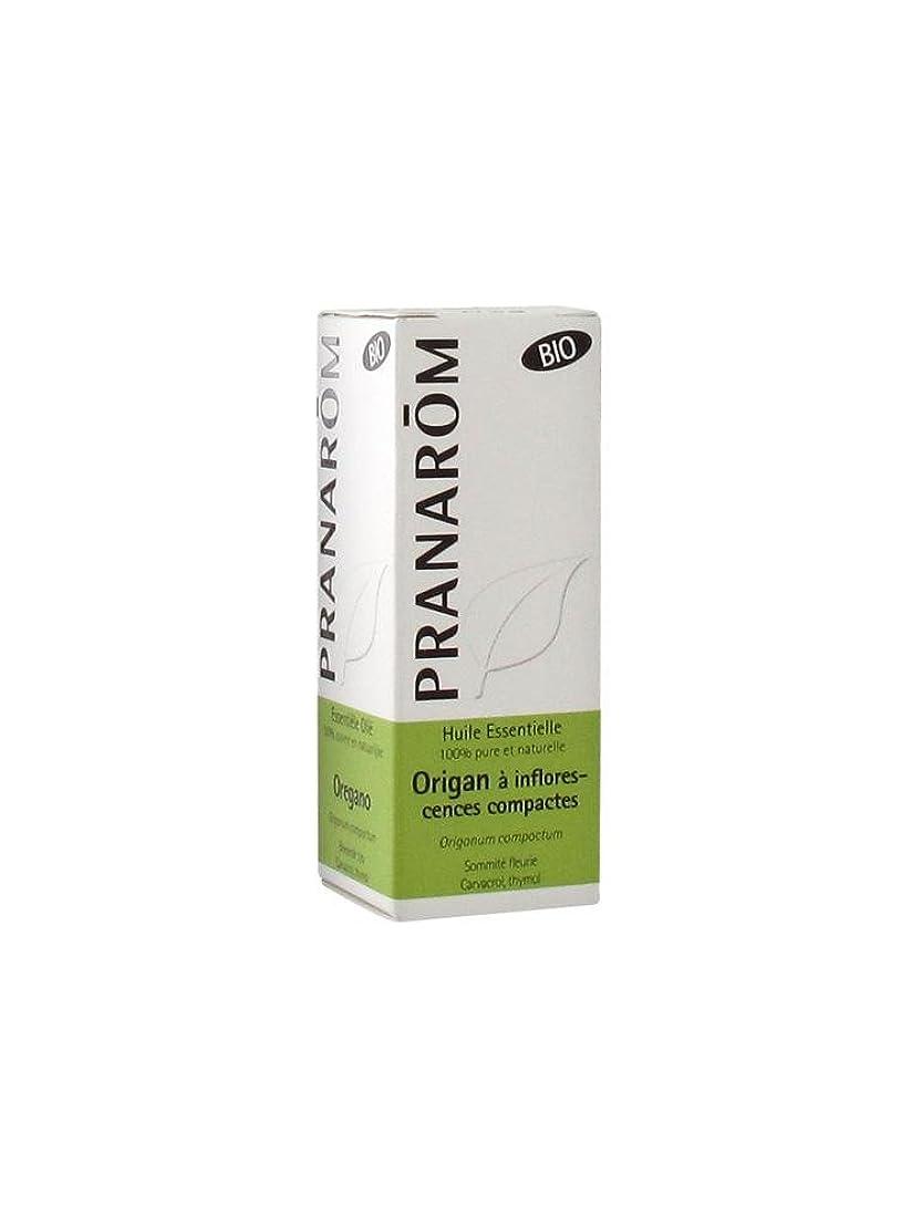 枯れる時制と組むプラナロム オレガノ BIO 10ml (PRANAROM ケモタイプ精油)[並行輸入品]