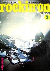 rockin'on ロッキング・オン 1978年 7月号