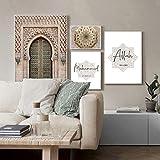 ZDFDC Islamische Architektur Alhambra Hassan Moschee Poster
