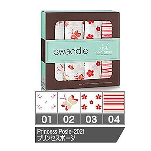 (エイデンアンドアネイ) aden+anais おくるみ スワドル aden+anis Single Swaddle Wrap 一枚単品 01プリン...