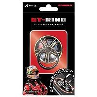 エアージェイ スマホリング GT-MOBILE ホイール型 スマホリング 落下防止 角度調節可能 スマホスタンド スタンドリング ハンドスピン (ゴールド) AST-GTRING GD