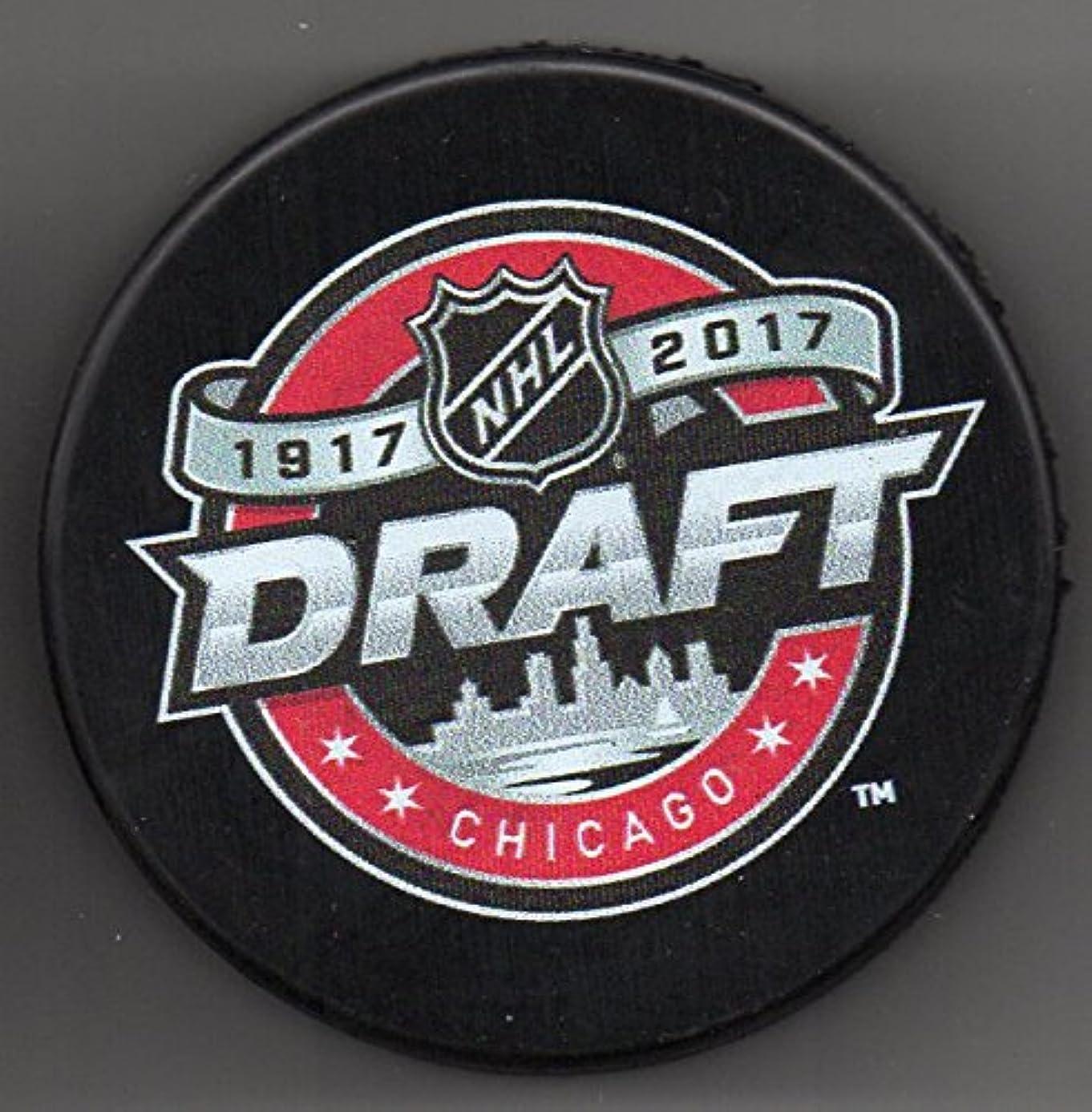 2017 NHL Entry Draft Chicago, IL Blackhawks United Center NHL Hockey Puck + FREE Cube