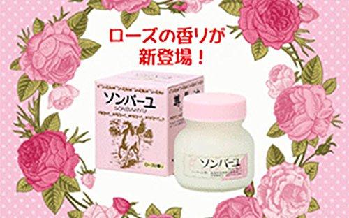 薬師堂『ソンバーユローズの香り75ml(0118)』