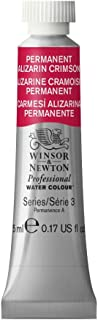Winsor & Newton Professional Water Colour Paint, 5ml tube, Permanent Alizarin Crimson