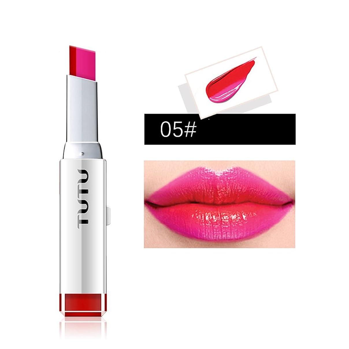 感情のジャグリング補充女性の口紅 ダブルカラー グラデーションリップ バーリップスティック モイスチャライジンググロス 唇のメイク 5 #