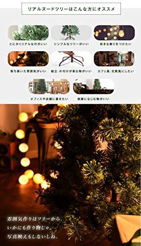 タンスのゲン『クリスマスヌードツリー150cm』