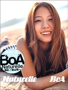 BoAフォトブック『Naturelle』