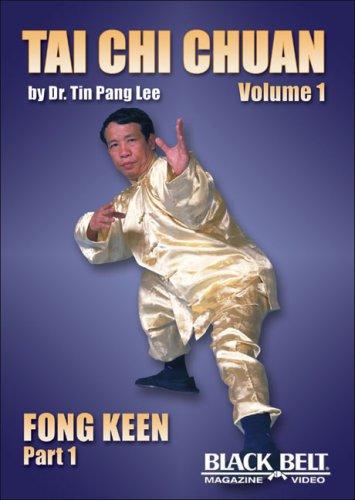 Tai Chi Chuan, Vol. 1: Fong Keen