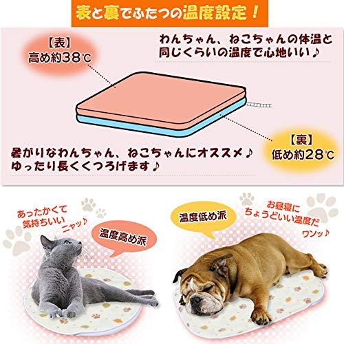 アイリスオーヤマ『ペット用ホットカーペット角型Mサイズ(PHK-M)』