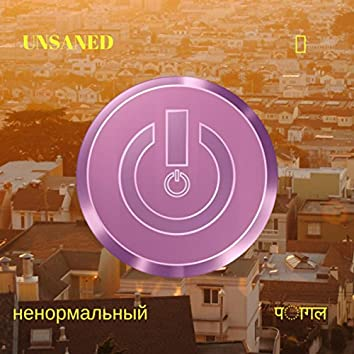 Unsaned