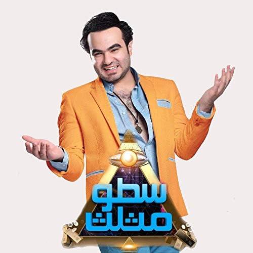 Hamza El Sogaer