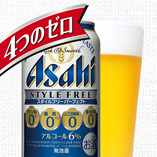 Asahi(アサヒビール)『スタイルフリーパーフェクト』