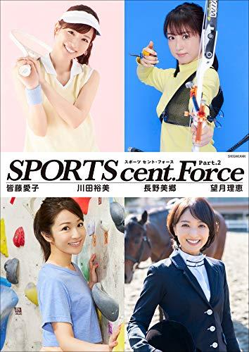 SPORTS cent. Force Part.2 スピ/サン グラビアフォトブック