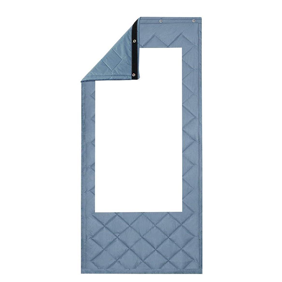 本質的に文明安全なWUFENG ドアカーテン 暖かく保つ 厚い ハーディー 遮音 家庭 防水、 5のスタイル 複数のサイズ カスタマイズ可能 (色 : D, サイズ さいず : 150x300cm)