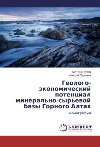 Geologo-ekonomicheskiy potentsial mineral'no-syr'evoy bazy Gornogo Altaya: monografiya