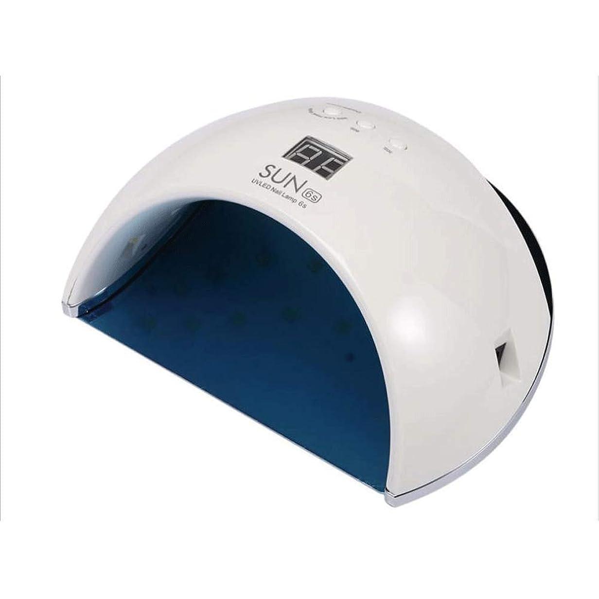 ステートメント交通全国ネイル光線療法機 ネイルドライヤー - LEDネイルライトUVゲルネイルドライヤー自動センサー硬化ライトジェル研磨用 (色 : 白)