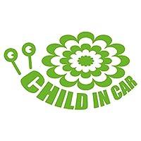 imoninn CHILD in car ステッカー 【シンプル版】 No.27 デンデンムシさん (黄緑色)