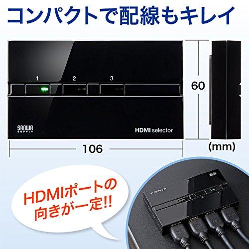 『サンワダイレクト HDMI切替器 3入力1出力 手動切替 自動切り替えなし 電源不要 フルHD・HDCP対応 400-SW018』の5枚目の画像