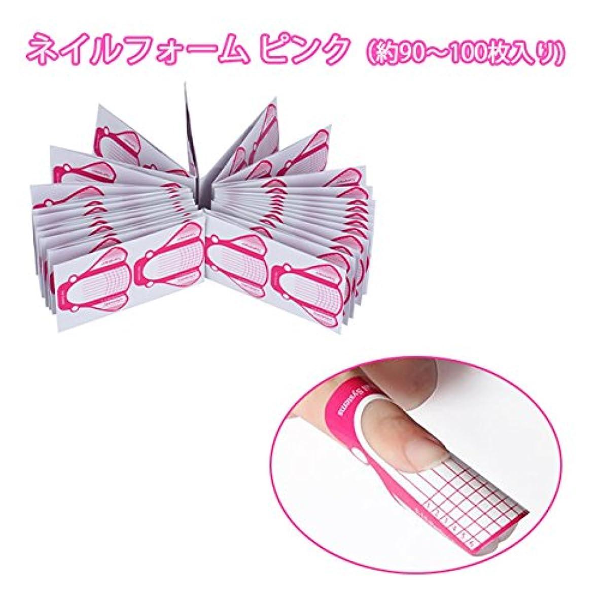 ギャザー店主群集ネイルフォーム ピンク(約90~100枚入り)