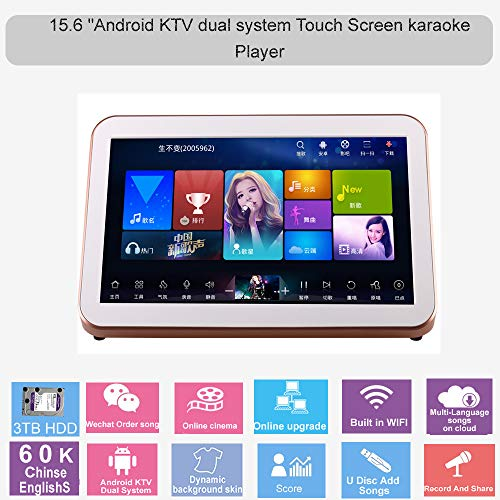 Why Choose HAJURIZ 15.6''Touch Screen Karaoke Player,3TB HDD,60K Chinese,English Songs,240K Multi-La...